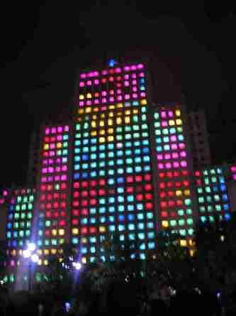 20071002200459-edificio-espana-blog.jpg